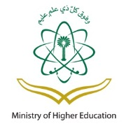 Saudi-Ministry-of-Higher-Education